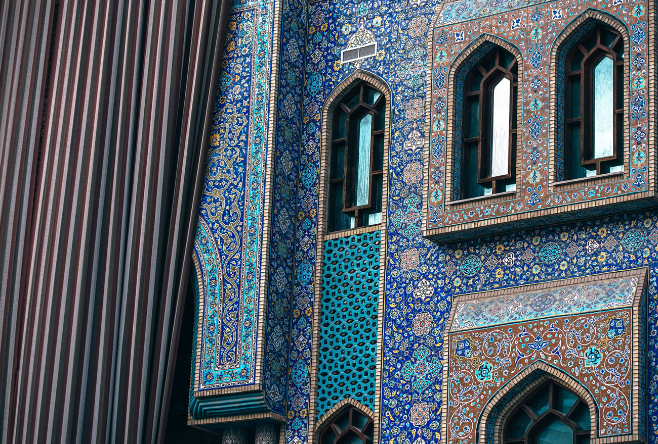 Uzbekistan-camera-di-commercio